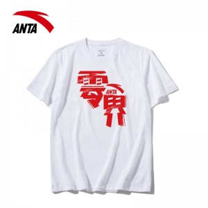 2018 Anta X NASA SEEED Series Men's T-Shirt