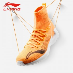 "Li-Ning Men's 2018 Marathon Professional Running Shoes - ""Zhui Feng"" 