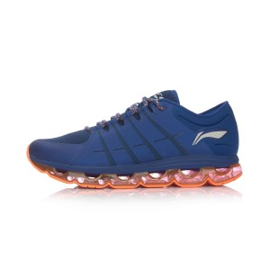 Li Ning 2017 New Air Arc Men's Running Shoes | Lining Running Cushion Trainers - Blue