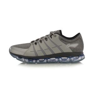 Li Ning 2017 New Air Arc Men's Running Shoes | Lining Running Cushion Trainers - Grey