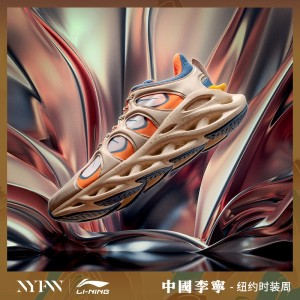 China Li-Ning 2019 New York Fashion Week Lining ARC ACE Men's Running Shoes