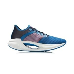 Li-Ning 2020 绝影Essential Men's Bullet Speed Running Shoes - Blue/Ink Gray