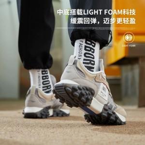 CHINA LI-NING 21FW FASHION SHOW 超载 Men's Fashion Running Shoes - Gray