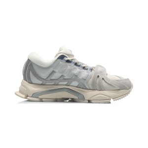 China Li-Ning 2020 Furious Rider ACE 1.5 Men's Stable Running Shoes - Gray