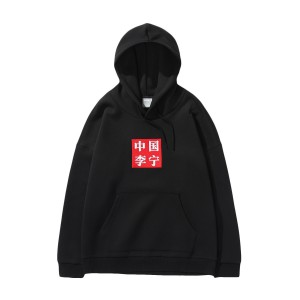New York Fashion Week Men's Hoodie | 2018 New China Li-Ning Women's Fashion Hoodie