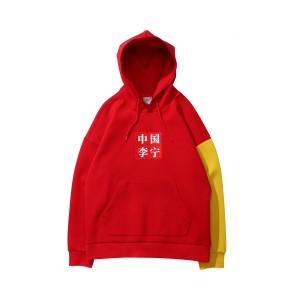 Li-Ning 2018 New York Fashion Week China Show Men's Hoodie - Red