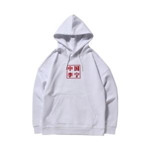2018 Fall Li-Ning X OG SLICK Men's Fashion Hoodie - White [AWDNC97-1]