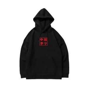 2018 Fall China Li-Ning X OG SLICK Men's Fashion Hoodie - Black [AWDNC97-2]