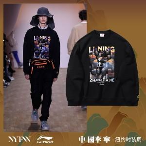 China Li-Ning 2019 New York Fashion Week Men's loose Hoodie - Black