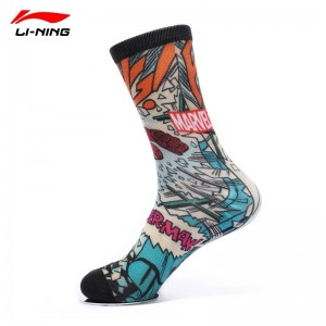 Li-Ning X Marvel Basketball Stockings Breathable Sports Socks - Spider Man - Captain America