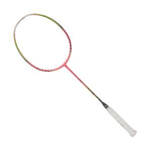 The 15th Sudirman Cup Li-Ning N7II Light Zhao Yunlei Badminton Racket