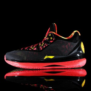 "Li-Ning WoW4 Way of Wade 4 ""20,000"""