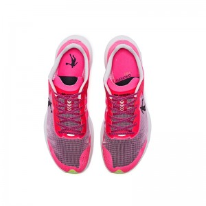 Qiaodan 2021 Feiying PB KungFu Marathon Professional Racing Shoes - Pink