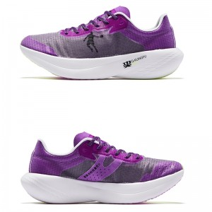 Qiaodan 2021 Feiying PB KungFu Marathon Professional Racing Shoes - Purple