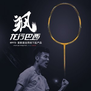 Li-Ning Chen Long Training Badminton Racket AIR STREAM N99 TD