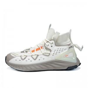 PEAK 2020 PEAK-Taichi 'The Tassel Speed' New style Men's Running Shoes  - Creamy White