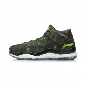 Li Ning WoW 3.0 Way of Wade 3 Jungle-White/Black/Green