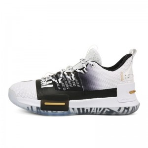 PEAK 2020 Lou Williams BHM PEAK-Taichi Basketball Shoes