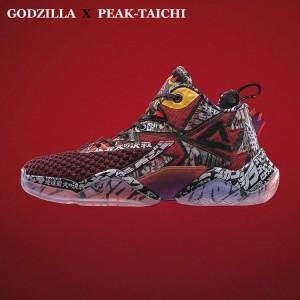 Godzilla X PEAK-Taichi 2020 Practical Men's Basketball Sneakers