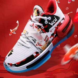 "PEAK FLASH 2.0 ""锦里 Jinli"" PEAK-Taichi 2021 Basketball Sneakers"