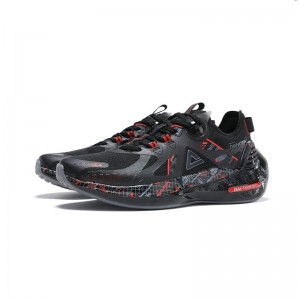 PEAK-TAICHI 3.0 Pro X Godzilla Men's Smart Running Shoes