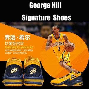 Peak Lightning II George Hill Indiana Pacers Signature Basketball Shoes