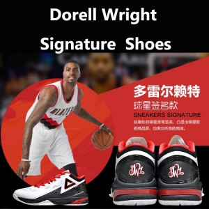 Peak Lightning II Dorell Wright Portland Trail Blazers Signature Basketball Shoes