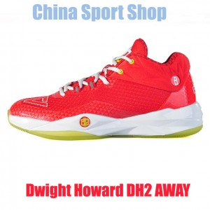 PEAK Dwight Howard DH2 Away Basketball Shoes