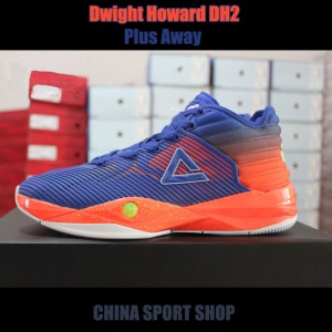 PEAK 2017 Dwight Howard DH2 Plus Away Mens Shoes