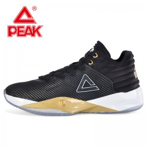 PEAK 2017 Dwight Howard DH2 Limited Plus Mens Shoes