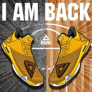 "2018 New Peak Monster George Hill NBA Men's Basketball Sneakers - ""I AM BACK"""