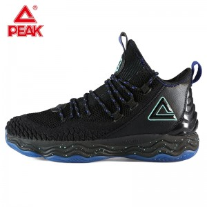 PEAK Dwight Howard DH4 Professional Basketball Sneakers - Black/Purple