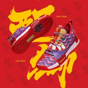 PEAK 2020 Lou Williams 'Lion Dance' PEAK-Taichi Basketball Sneakers