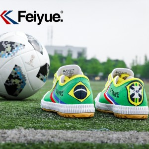 Feiyue x Russia 2018 FIFA World Cup Brazilian Neymar Limited Casual Sneakers - Green/Yellow