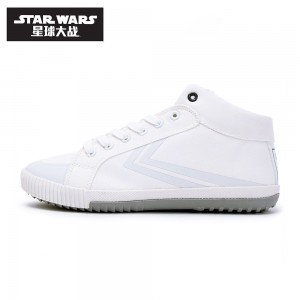 Star Wars x Feiyue High Top Canvas Shoes 'Stormtrooper'