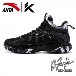 Anta KT2 Klay Thompson 2017 Outdoor II Team basketball shoes - Black/Grey/White