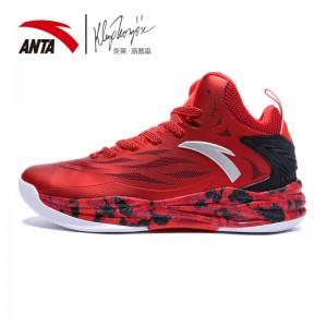 Anta KT2 Klay Thompson Outdoor II Basketball Shoes