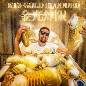 Anta 2017 Klay Thompson KT3 Gold Blooded