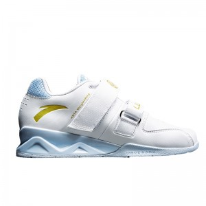 Anta X LUXIAOJUN Men's Weightlifting Match Shoes - White/Gold