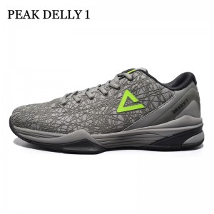 Peak Delly1 Basketball Shoes - Gray