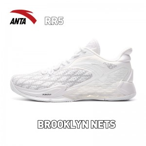 "Anta 2017 Rajon Rondo RR5 ""Brooklyn Nets"" NBA Basketball Shoes"
