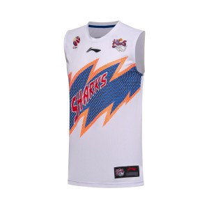 Li Ning 2017-2018 CBA Shanghai Sharks Team Basketball Home Jersey