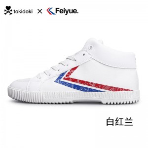 Tokidoki X Feiyue Limited High Top Fashion Sports Shoes