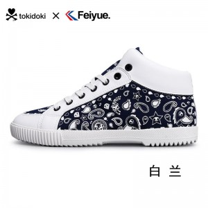 Tokidoki X Feiyue Limited High Top Fashion Sneaker