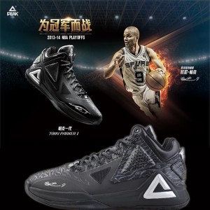 Tony Parker TP9-I  2013-2014 NBA playoffs Basketball Sneakers