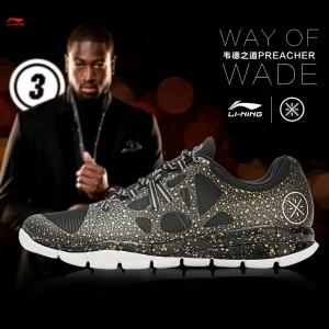 Way of Wade Preacher Men's Basketball Training Shoes