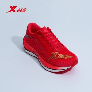 Xtep 2021 New 300X 2.0 Marathon Professional Racing Shoes - Red/Gold