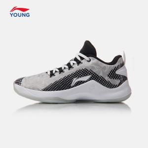 Li-Ning Speed Kids Cushioning Basketball Shoes | 2017 New