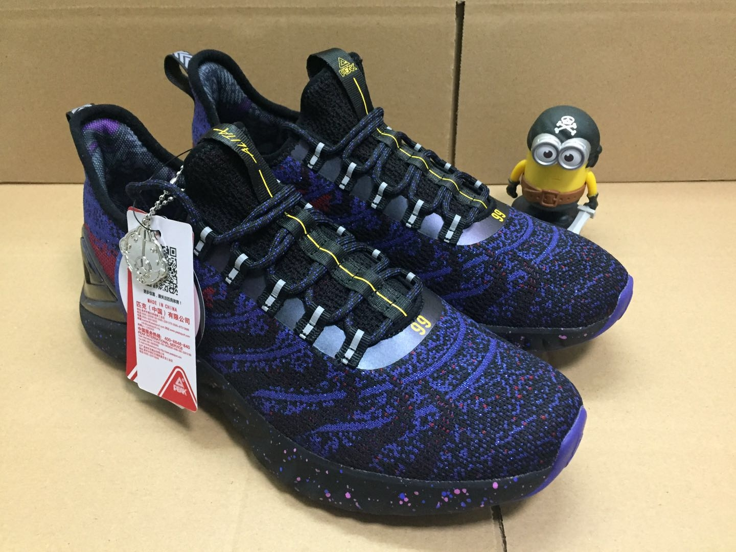PEAK TAICHI X ALITA New Tech Smart Running Shoes