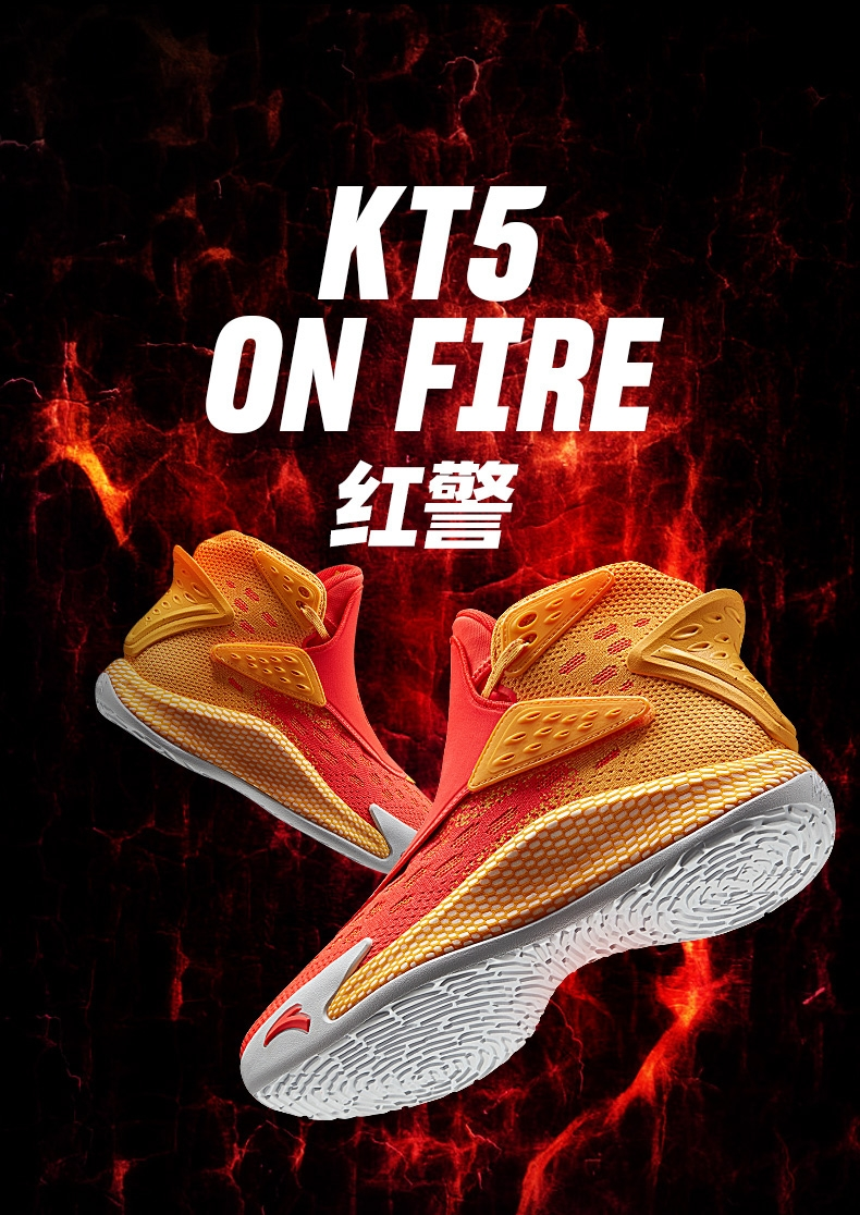 """Anta KT5 Klay Thompson """"ON FIRE"""" Basketball Shoes - Red/Orange"""